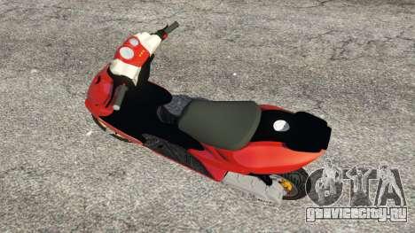 Yamaha Aerox для GTA 5 вид сзади