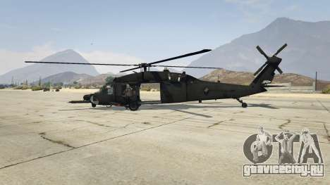 MH-60L Black Hawk для GTA 5 второй скриншот