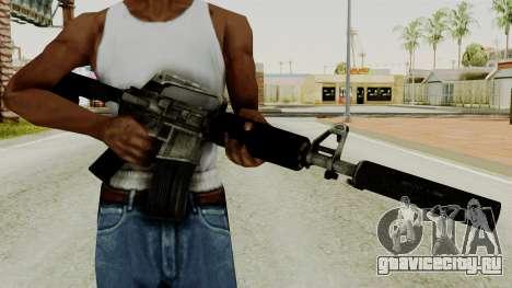 M4A1-S Basilisk для GTA San Andreas третий скриншот