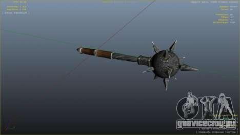 Стальная булава из TES IV Oblivion для GTA 5 седьмой скриншот
