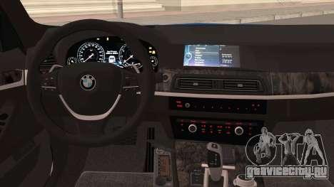 BMW 520 Следственный комитет для GTA San Andreas вид изнутри