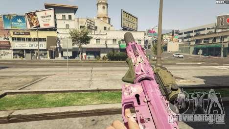 Аниме карабин для GTA 5 четвертый скриншот