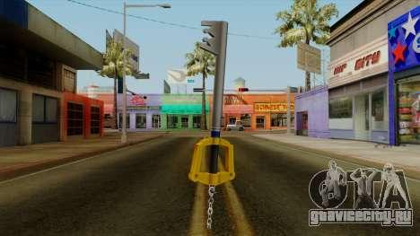 Kingdom Hearts - The Kingdom Key для GTA San Andreas