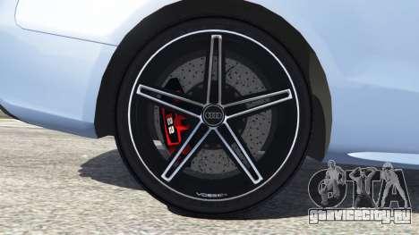 Audi S5 Coupe для GTA 5 вид сзади справа
