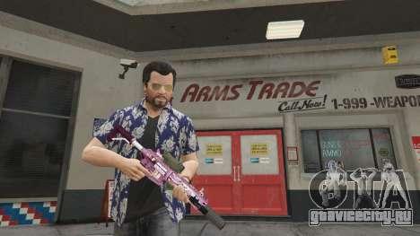 Аниме карабин для GTA 5
