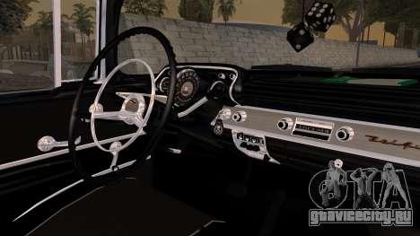 Chevrolet Bel Air Sport Coupe (2454) 1957 HQLM для GTA San Andreas вид справа