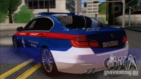 BMW 520 Следственный комитет для GTA San Andreas вид слева
