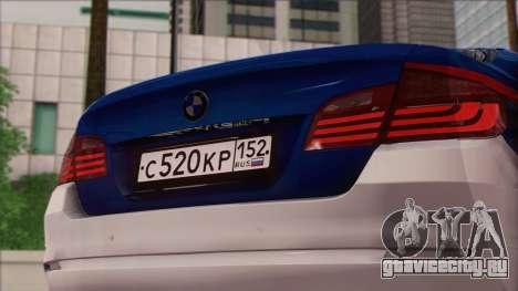 BMW 520 Следственный комитет для GTA San Andreas вид справа