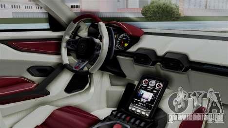 Lamborghini Asterion Concept 2015 v2 для GTA San Andreas вид справа