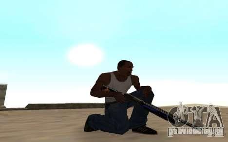 Shotgun с тигрёнком для GTA San Andreas