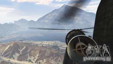 MH-47G Chinook для GTA 5 девятый скриншот