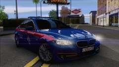 BMW 520 Следственный комитет