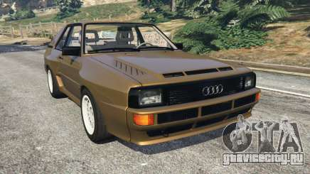 Audi Sport quattro v1.3 для GTA 5