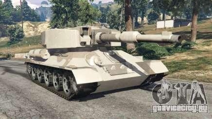 Т-34 custom для GTA 5