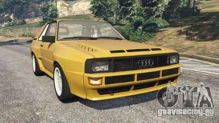 Audi Sport quattro для GTA 5