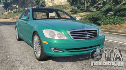 Mercedes-Benz S550 W221 v0.4.2 [Alpha] для GTA 5