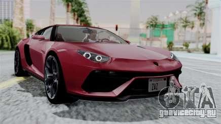 Lamborghini Asterion Concept 2015 v2 для GTA San Andreas