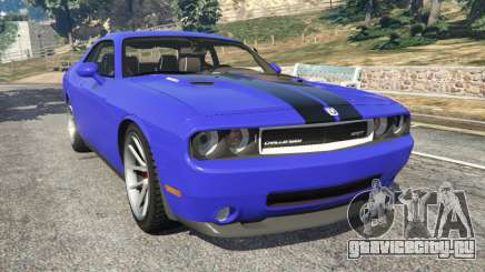 Dodge Challenger SRT8 2009 v0.3 [Beta] для GTA 5