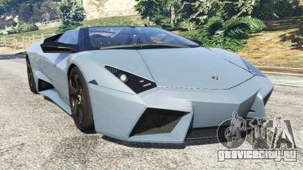 Lamborghini Reventon Roadster [Beta] для GTA 5