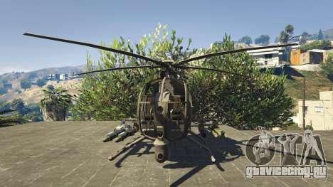 MH-6/AH-6 Little Bird Marine для GTA 5 третий скриншот