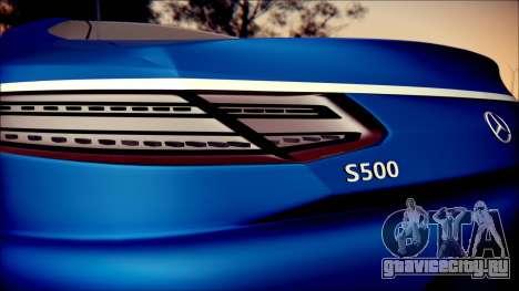 Mercedes-Benz S Coupe Vossen cv5 2014 для GTA San Andreas вид изнутри