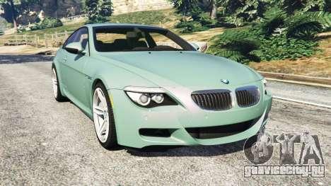 BMW M6 (E63) Tunable для GTA 5