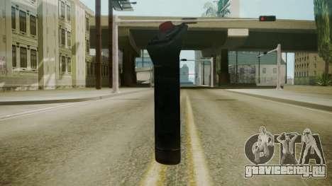 Atmosphere Detonator v4.3 для GTA San Andreas