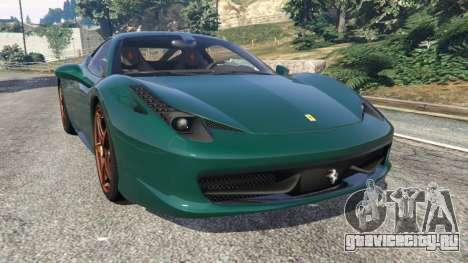 Ferrari 458 Italia 2009 v1.5 для GTA 5