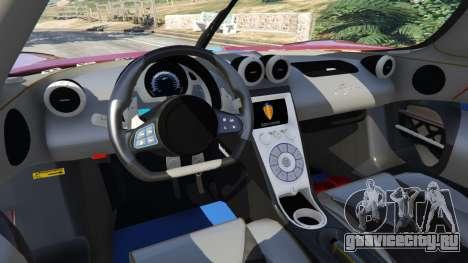 Koenigsegg Agera v0.8.5 [Early Beta] для GTA 5 вид сзади справа