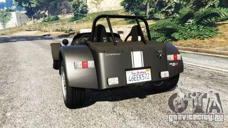 Caterham Super Seven 620R v1.5 [black] для GTA 5 вид сзади слева
