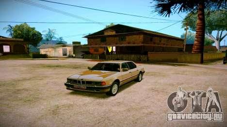 BMW 735il E32 1992 для GTA San Andreas