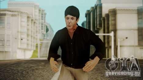 Paul McCartney для GTA San Andreas