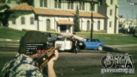 Fallout: San Andreas [.NET] ALPHA 2 для GTA 5 четвертый скриншот