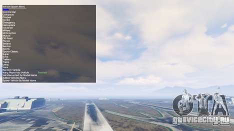 Simple Trainer v2.4 для GTA 5 четвертый скриншот