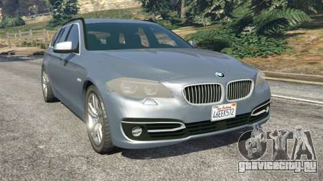 BMW 525d (F11) Touring 2015 (US) для GTA 5