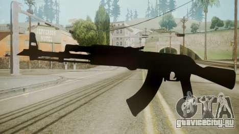 Atmosphere AK-47 v4.3 для GTA San Andreas