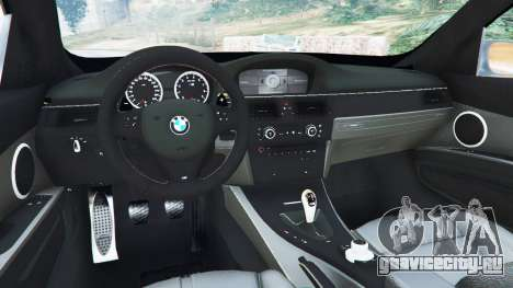 BMW M3 (E92) WideBody v1.0 для GTA 5