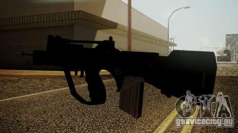 Famas Battlefield 3 для GTA San Andreas третий скриншот