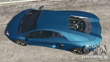 Lamborghini Aventador LP700-4 v2.1 для GTA 5 вид сзади