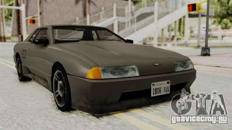Elegy The Gold Car 1 для GTA San Andreas