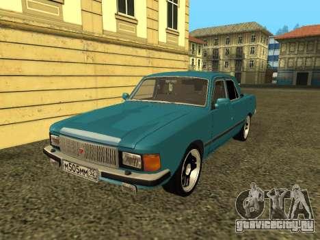 ГАЗ 3102 Волга седан для GTA San Andreas
