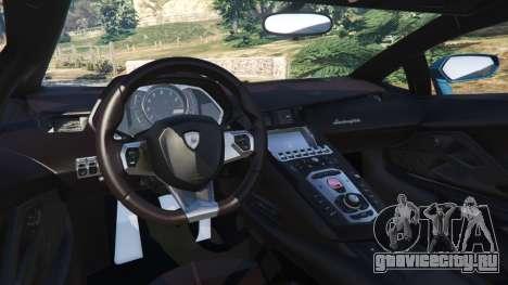 Lamborghini Aventador LP700-4 v2.1 для GTA 5 вид справа