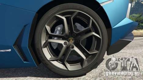 Lamborghini Aventador LP700-4 v2.1 для GTA 5 вид сзади справа