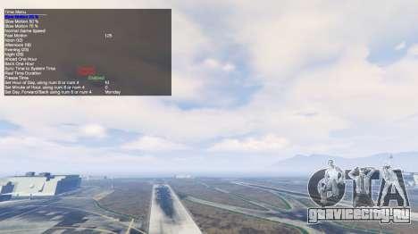 Simple Trainer v2.4 для GTA 5 десятый скриншот