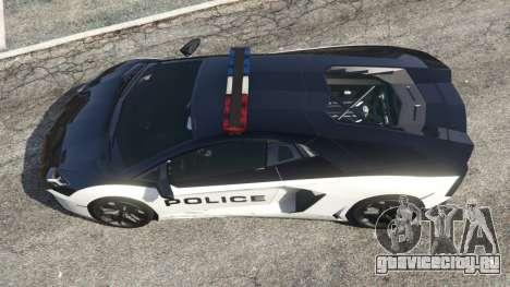 Lamborghini Aventador LP700-4 Police v4.5 для GTA 5 вид сзади