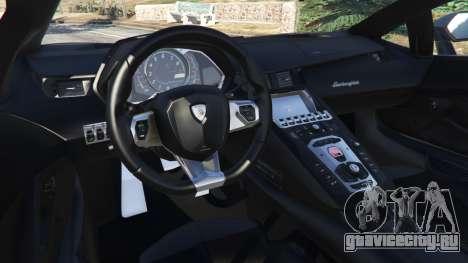 Lamborghini Aventador LP700-4 Police v4.0 для GTA 5 вид справа