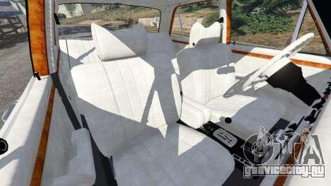 Mercedes-Benz 300SEL 6.3 v1.2.3 для GTA 5 вид спереди справа