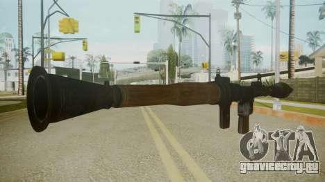 Atmosphere Rocket Launcher v4.3 для GTA San Andreas второй скриншот