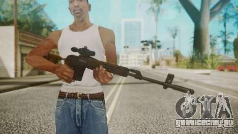 Sniper Rifle by EmiKiller для GTA San Andreas третий скриншот