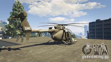 MH-6/AH-6 Little Bird Marine для GTA 5 четвертый скриншот